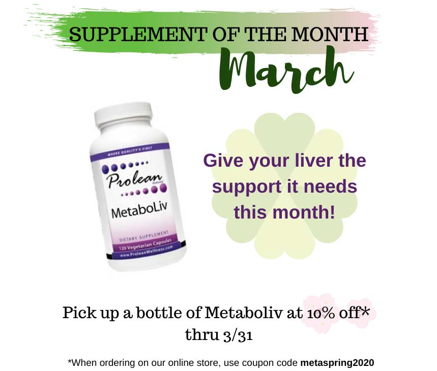 march-coupon
